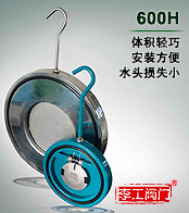600H对夹圆片式止回阀